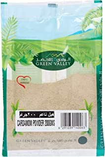 Green Valley Cardamom Powder - 200 gm