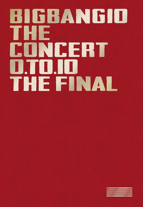 約混乱スタックBIGBANG10 THE CONCERT : 0.TO.10 -THE FINAL-(Blu-ray(3枚組)+LIVE CD(2枚組)+PHOTO BOOK+スマプラムービー&ミュージック)(-DELUXE EDITION-)(初回生産限定)