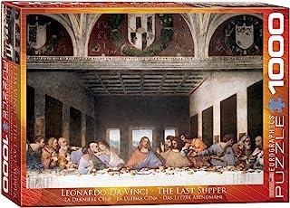 Eurographics the Last Supper by Leonardo Da Vinci Puzzle (1000 Pieces)