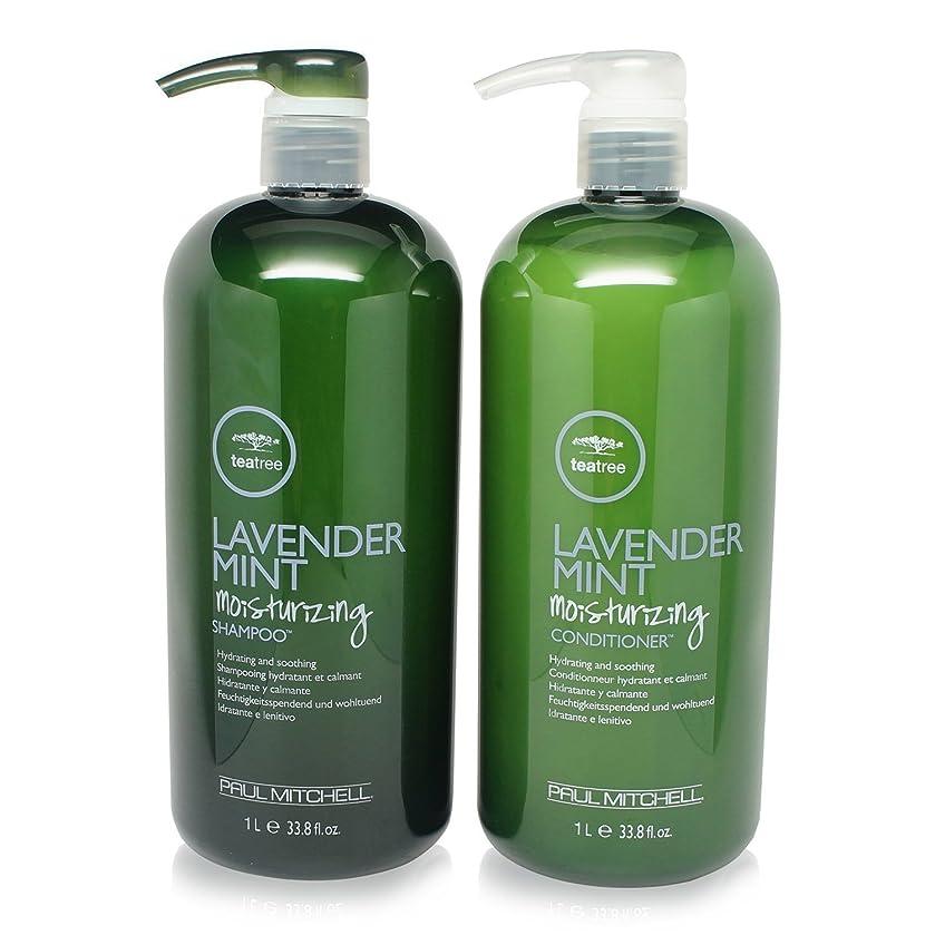 エスカレートキャプションリダクターPaul Mitchell TeaTree Lavender Mint Moisturizing Shampoo & Conditioner 1L モイスチャライジングシャンプー&コンディショナー (並行輸入品)