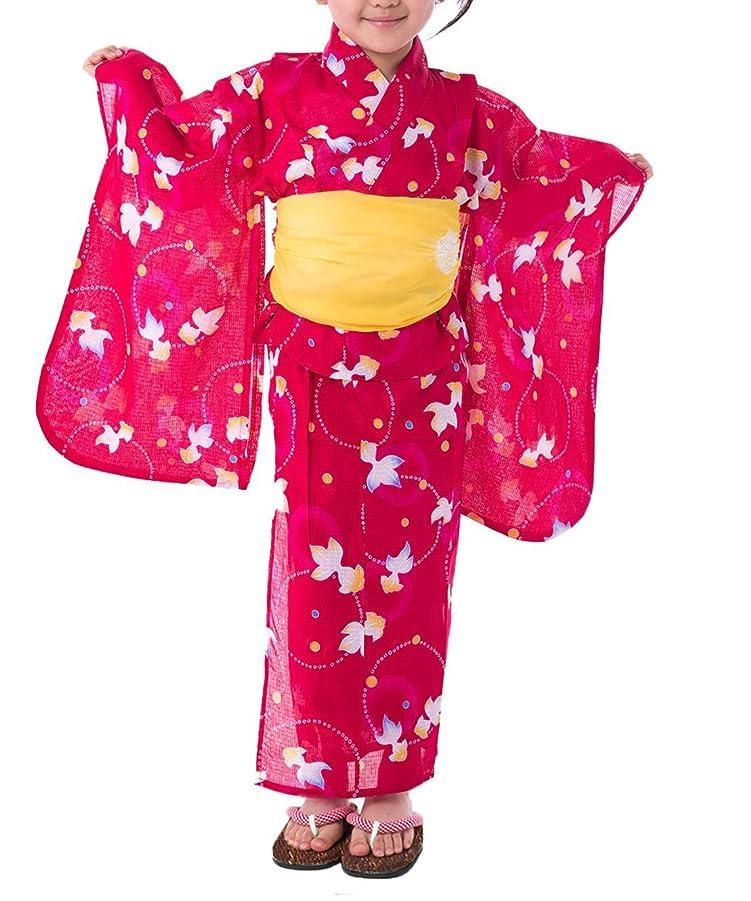 バラバラにする微妙行[キョウエツ] 浴衣セット こども 紅梅織り 2点セット(浴衣、兵児帯) gp ガールズ