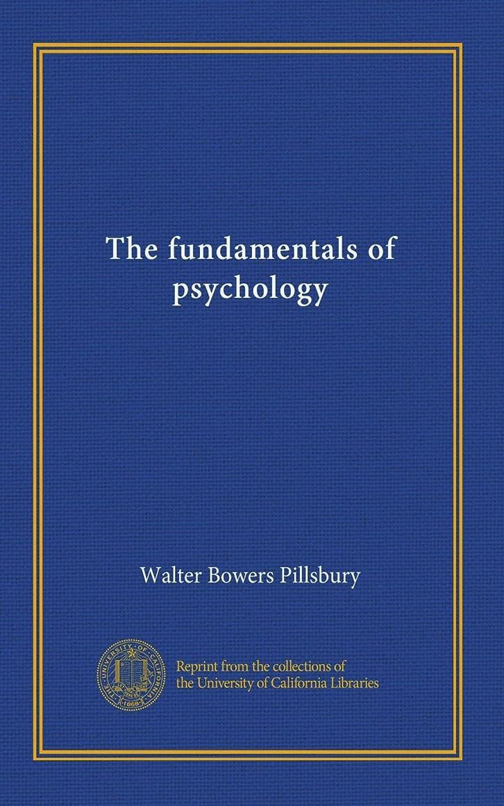 ペナルティその間逮捕The fundamentals of psychology