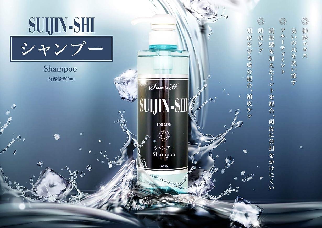感度触覚独特の◎日本製 SUN&H スイジン?シー シャンプー 全国送料無料