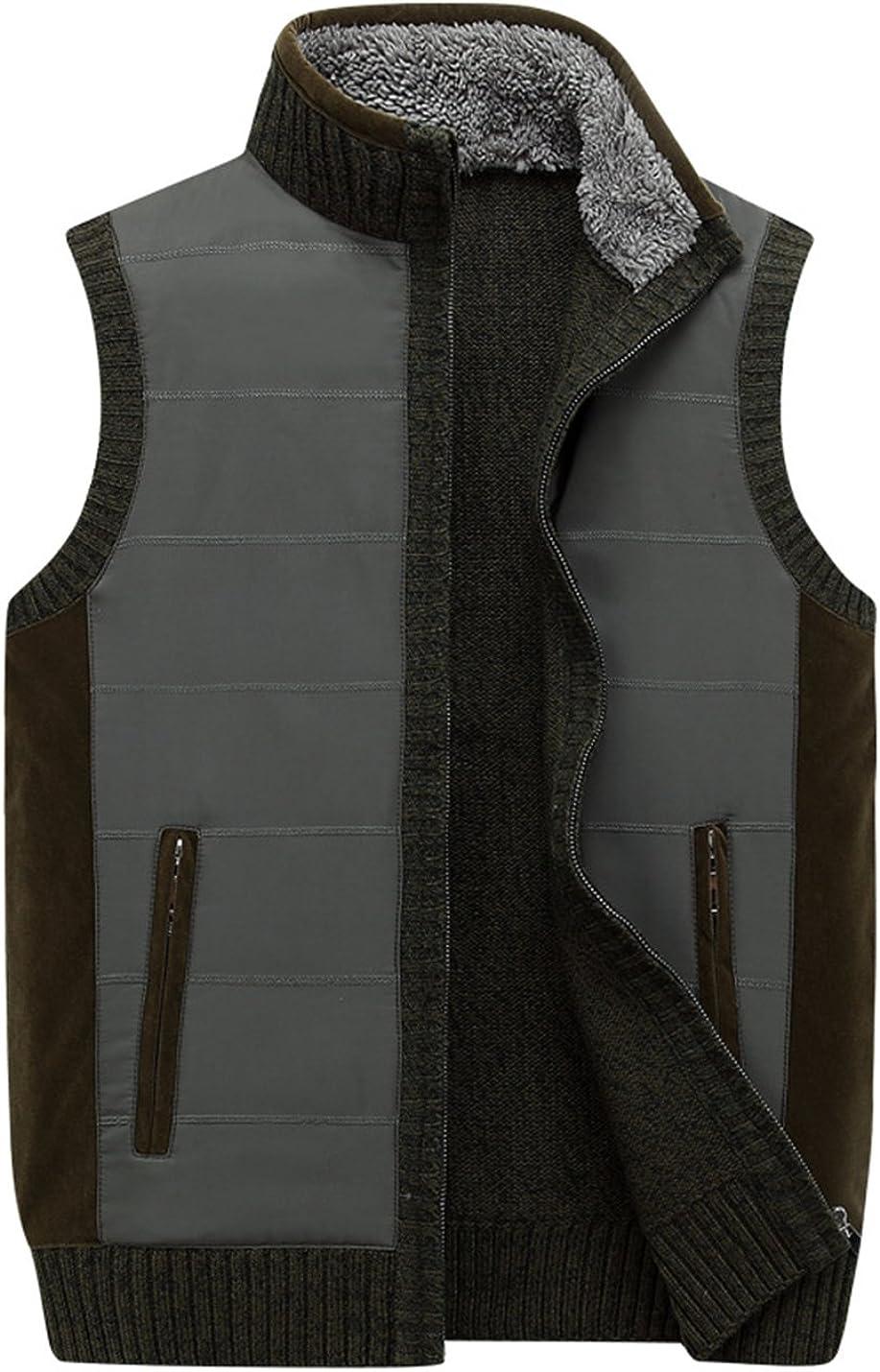 Gihuo Men's Casual Splicing Zip Fleece Knitted Sweater Vest