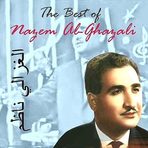 MUSIC MP3 GHAZALI GRATUIT AL NAZEM TÉLÉCHARGER