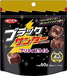 有楽製菓 ブラックサンダープリティスタイルパウチ 60g ×10袋