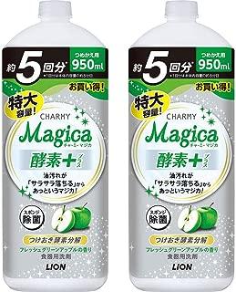 【まとめ買い 大容量】チャーミーマジカ 食器用洗剤 酵素+ フレッシュグリーンアップルの香り 950ml×2個パック