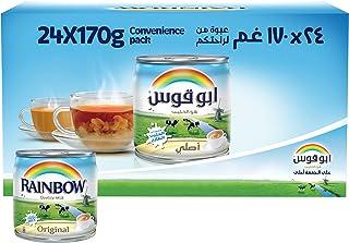 Rainbow Original Vitamin D Family Pack Evaporated Liquid Milk - 24 x 170 gm