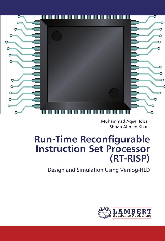 パシフィック酸度眠いですRun-Time Reconfigurable Instruction Set Processor (Rt-Risp)