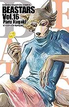 表紙: BEASTARS 16 (少年チャンピオン・コミックス) | 板垣巴留