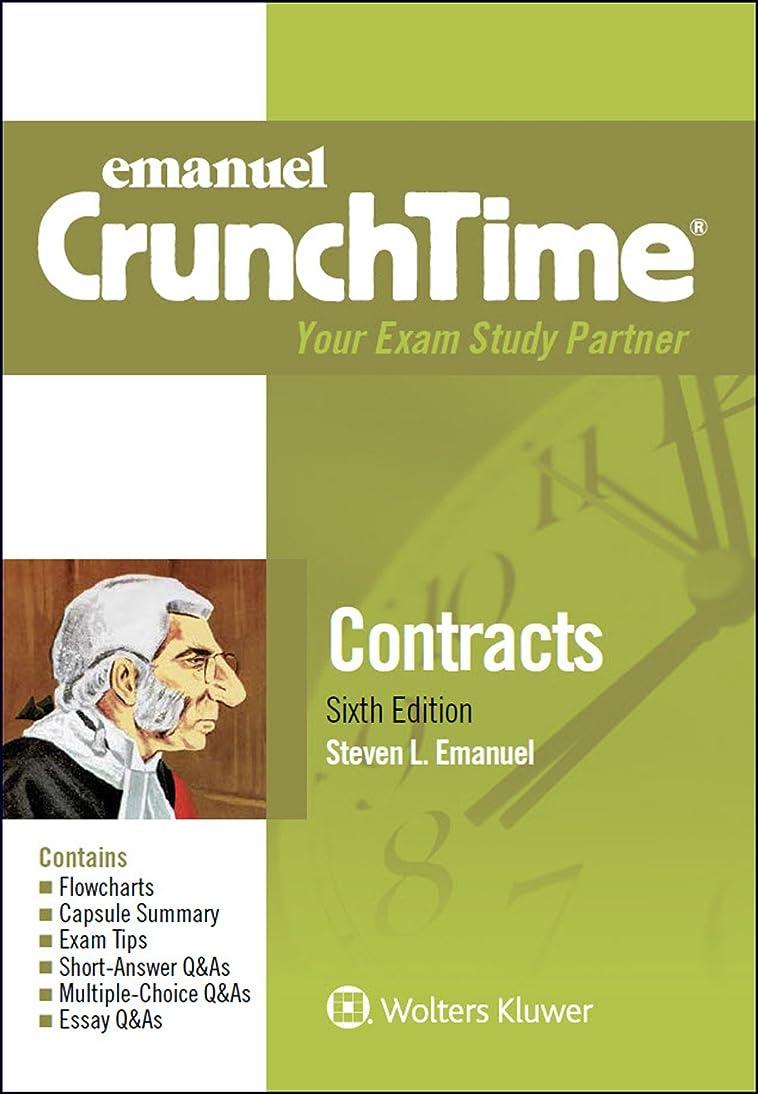 白菜予想外可動式Emanuel CrunchTime for Contracts (Emanuel CrunchTime Series) (English Edition)