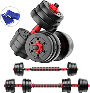44 lbs Adjustable Dumbbells 8 10 16 20kg with Connector Options Cap Gym/Home Barbell Plates Body Workout 44lbs