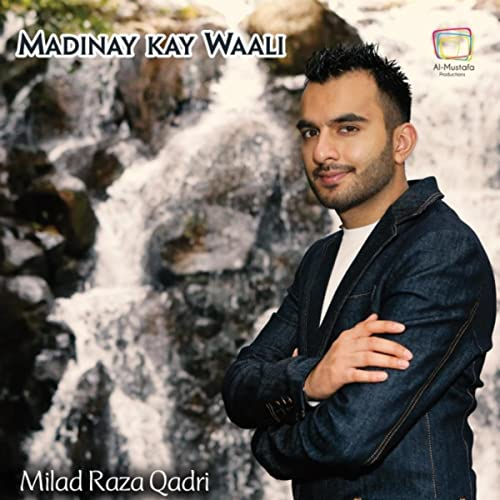 Ey Hasnain Ke Nana by Milad Raza Qadri on Amazon Music - Amazon com