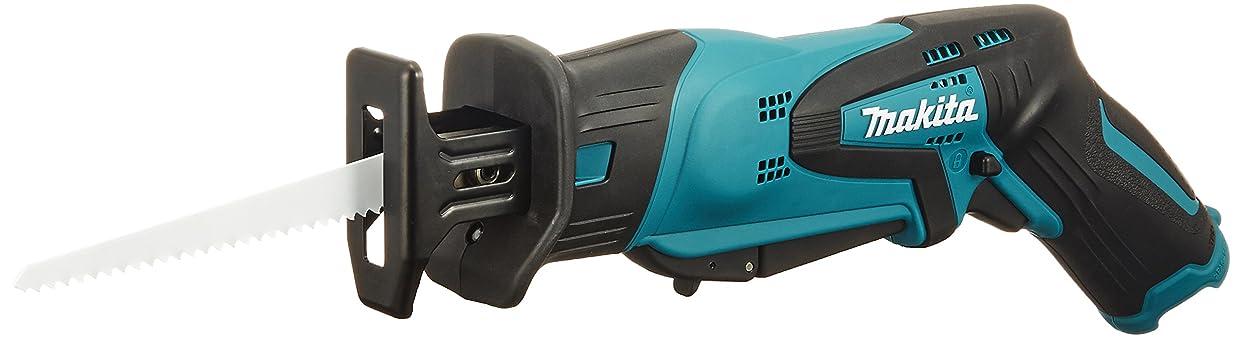 品冷えるライトニングマキタ(Makita) 充電式レシプロソー 10.8V 1.3Ah (本体のみ/バッテリー?充電器別売) JR101DZ