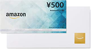 Amazonギフト券 商品券タイプ