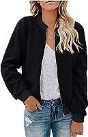 Womens Causal Sweatshirts Activewear Jacket,Ladies Casual British Plush Warm Solid Color O-Neck Zipper Jacket Coat Top