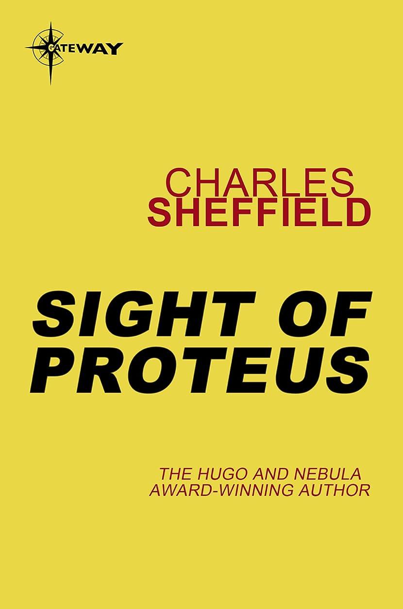 驚くばかり詳細に教師の日Sight of Proteus (English Edition)