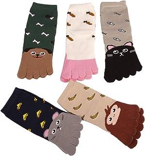Haokaini 5 Paires de Chaussettes pour Enfants Chaussettes en Coton à Cinq Doigts pour Garçons Filles