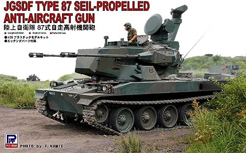 JGSDF Type 87 self-propelled anti-aircraft gun (Plastic model)