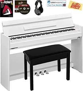 Yamaha Arius YDP-S54 Weighted-Action Console Digital Piano - White Bundle with Furniture Bench, Headphones, Fast Track Music Book, Online Lessons, Austin Bazaar Instructional DVD, and Polishing Cloth