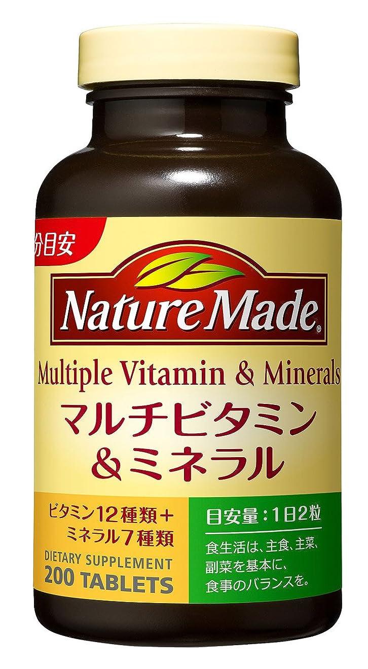 原理教養があるクラシック大塚製薬 ネイチャーメイド マルチビタミン&ミネラル 200粒