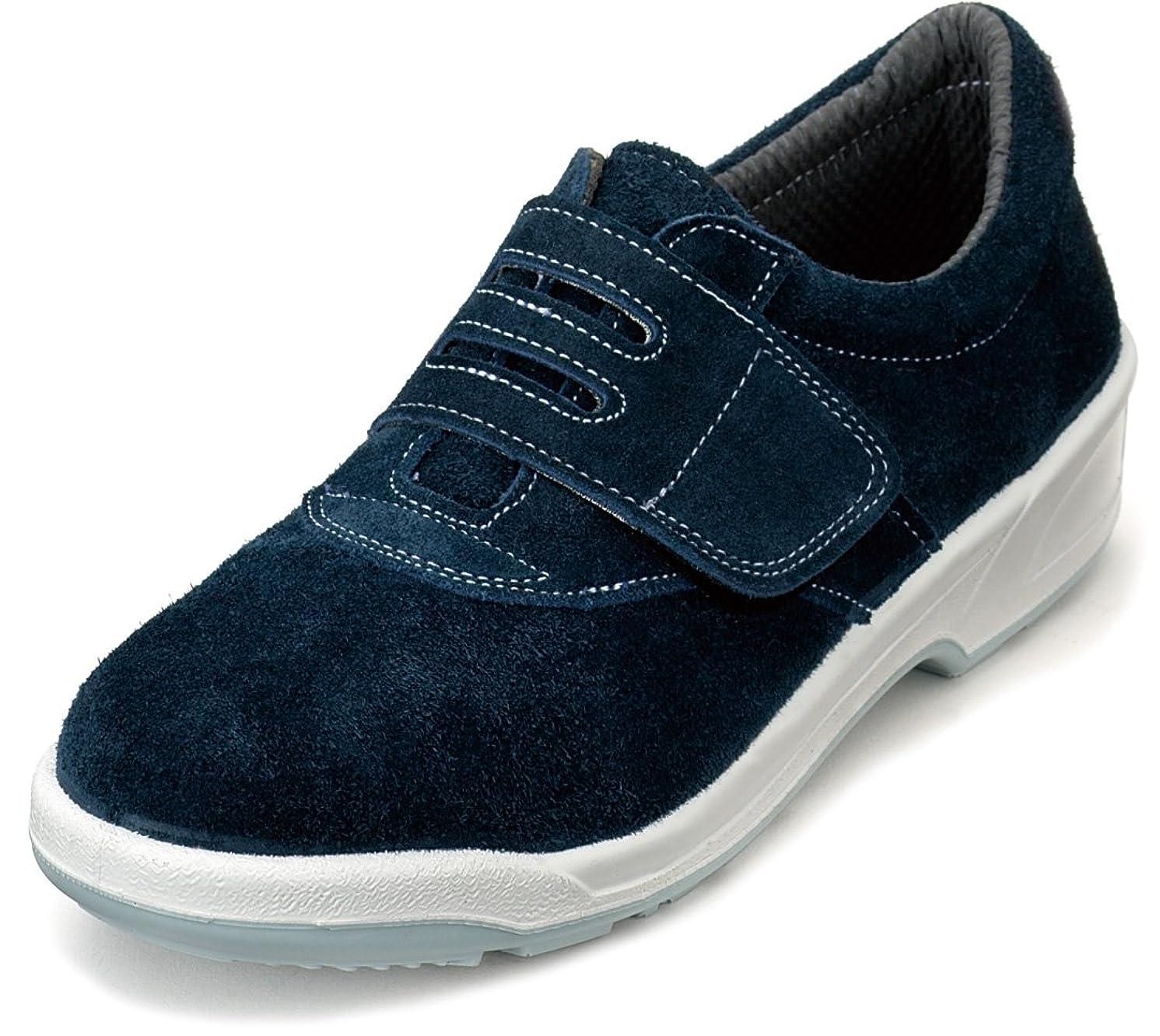 実際にとにかくモナリザスマートなデザインの女性用安全靴?ベロアマジックテープ 牛革製【安全靴】《004-ANL3015ベロア》