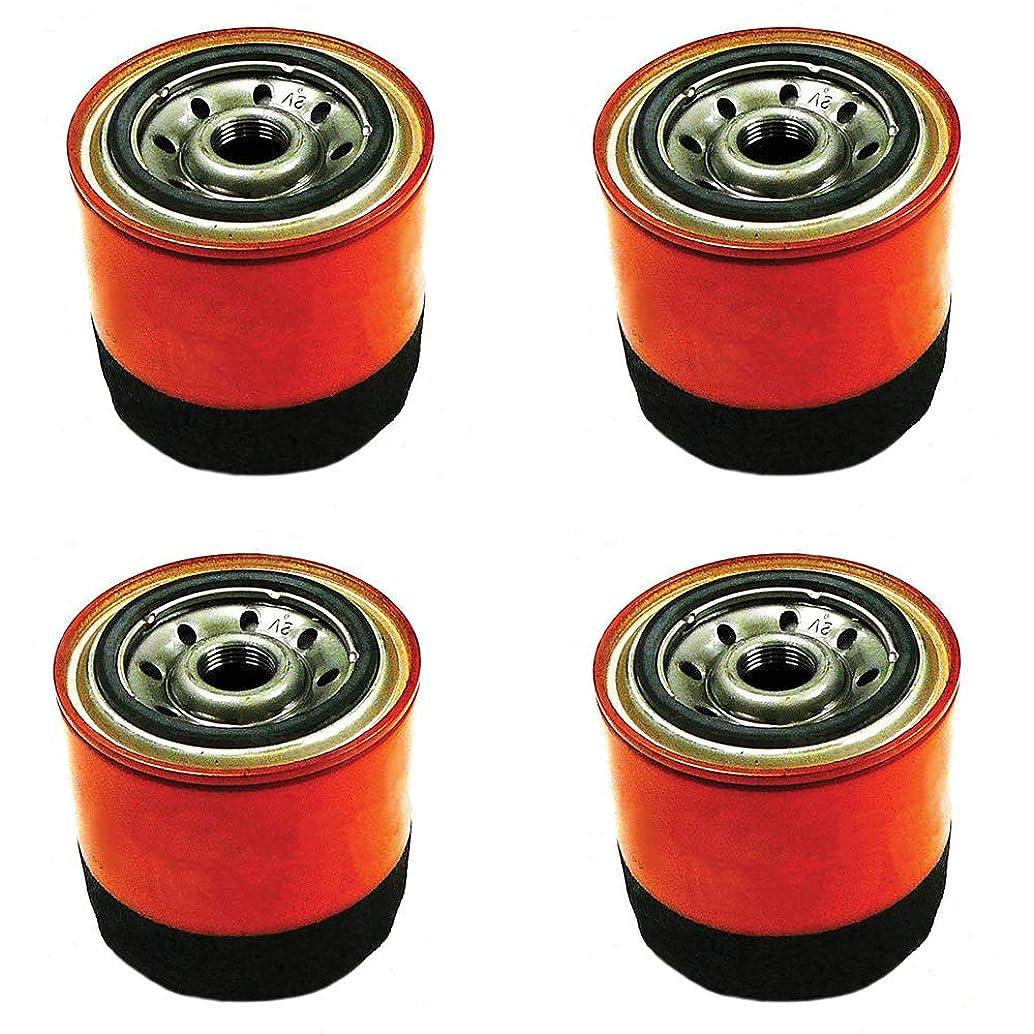 Kioti Tractor Engine Oil Filter E6201-32443 4 Pack