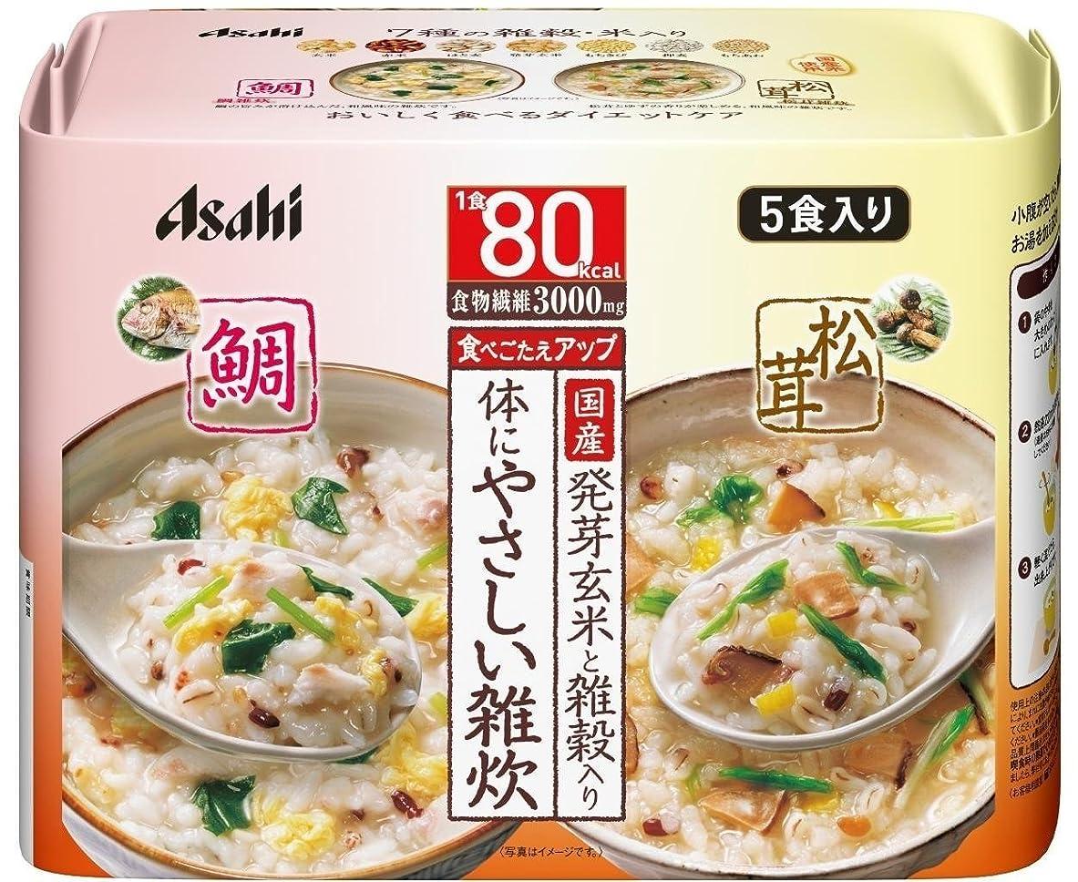 カウンターパートいわゆる玉アサヒグループ食品 リセットボディ 体にやさしい鯛&松茸雑炊 5食