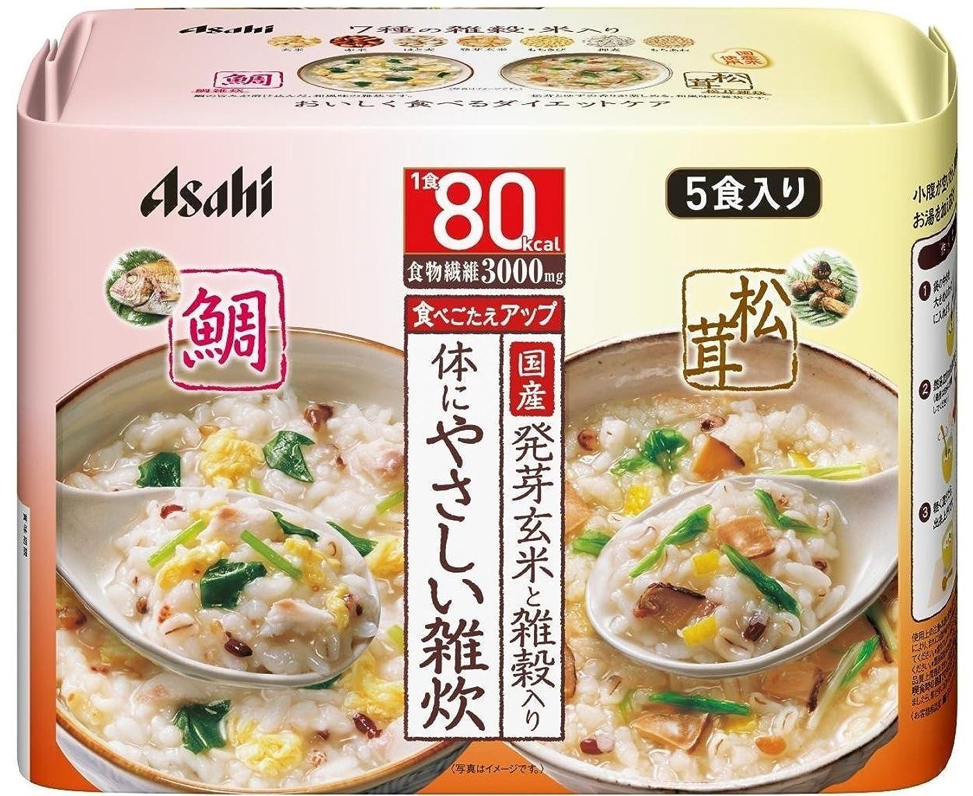 品種グラフ浸すアサヒグループ食品 リセットボディ 体にやさしい鯛&松茸雑炊 5食