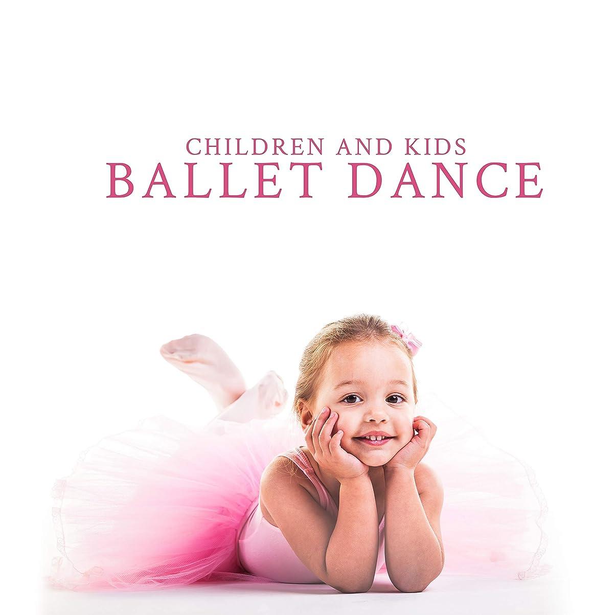 耳ゴミアルカイックChildren and Kids Ballet Dance – Music for Ballet Class for Dance Schools Lessons, Mozart, Bach, Chopin, Piano Music