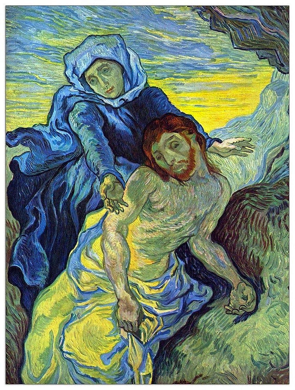 ArtPlaza TW90792 Van Gogh Vincent - Pieta (by Eugene Delacroix) Decorative Panel 27.5x35.5 Inch Multicolored