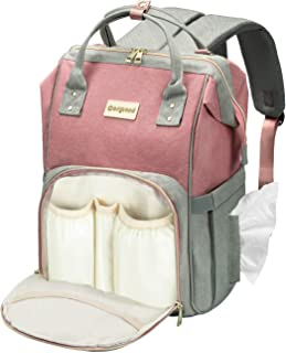 Cosyland Diaper Bag Backpack Nappy Maternity Backpack for Mom with USB charge