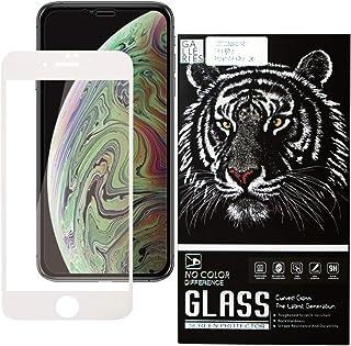 iPhone用 画面保護フィルム 強化ガラス 1枚 (【フチ白】iphone7/iphone8【共通】, アンチグレア)