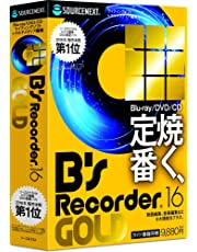 B's Recorder GOLD16(最新) Win対応