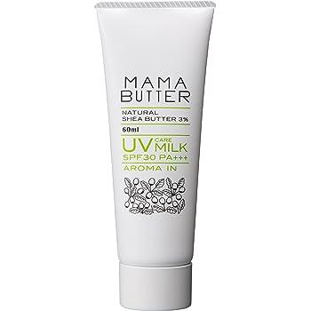 ママバター 無添加 UVケアミルク SPF30 PA+++ 【新生児~ 乳液タイプ】(アロマイン 虫よけハーブ) 60ml