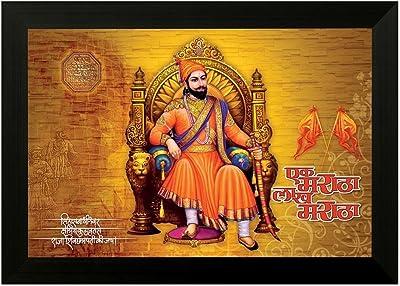 SAF Shivaji 6291 UV Textured Framed Art Print (35 x 50 x 2 cms) SANFMA6291