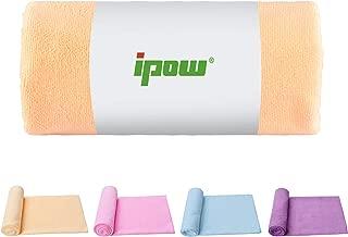 IPOW ヨガタオル ヨガラグ 滑らない ホットヨガタオル 速乾 軽量 マット 183×61cm 多用途 収納袋付き 四色選択