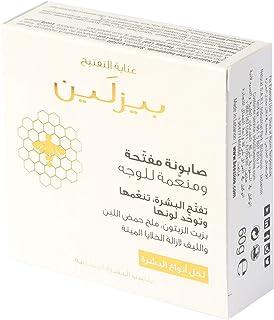 Beesline Whitening Facial Exfoliating Soap - BL-KSA018