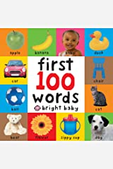 Big Board First 100 Words Kindle Edition