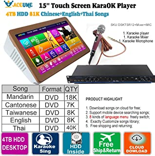 4TB HDD 81K Chineser+Thai+English Songs 15'' Touch Screen Karaoke Machine+Individual Karaoke Mixer+Free Wired Microphone,Multilingual Menu and Fast Search,Remote Controller,Free Cloud Download