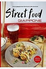 Cucina giapponese illustrata e cibo di strada Street food GIAPPONE: Ricette facili e veloci per un aperitivo giapponese o un tipico pasto di street food giapponese con la famiglia o gli amici. Broché