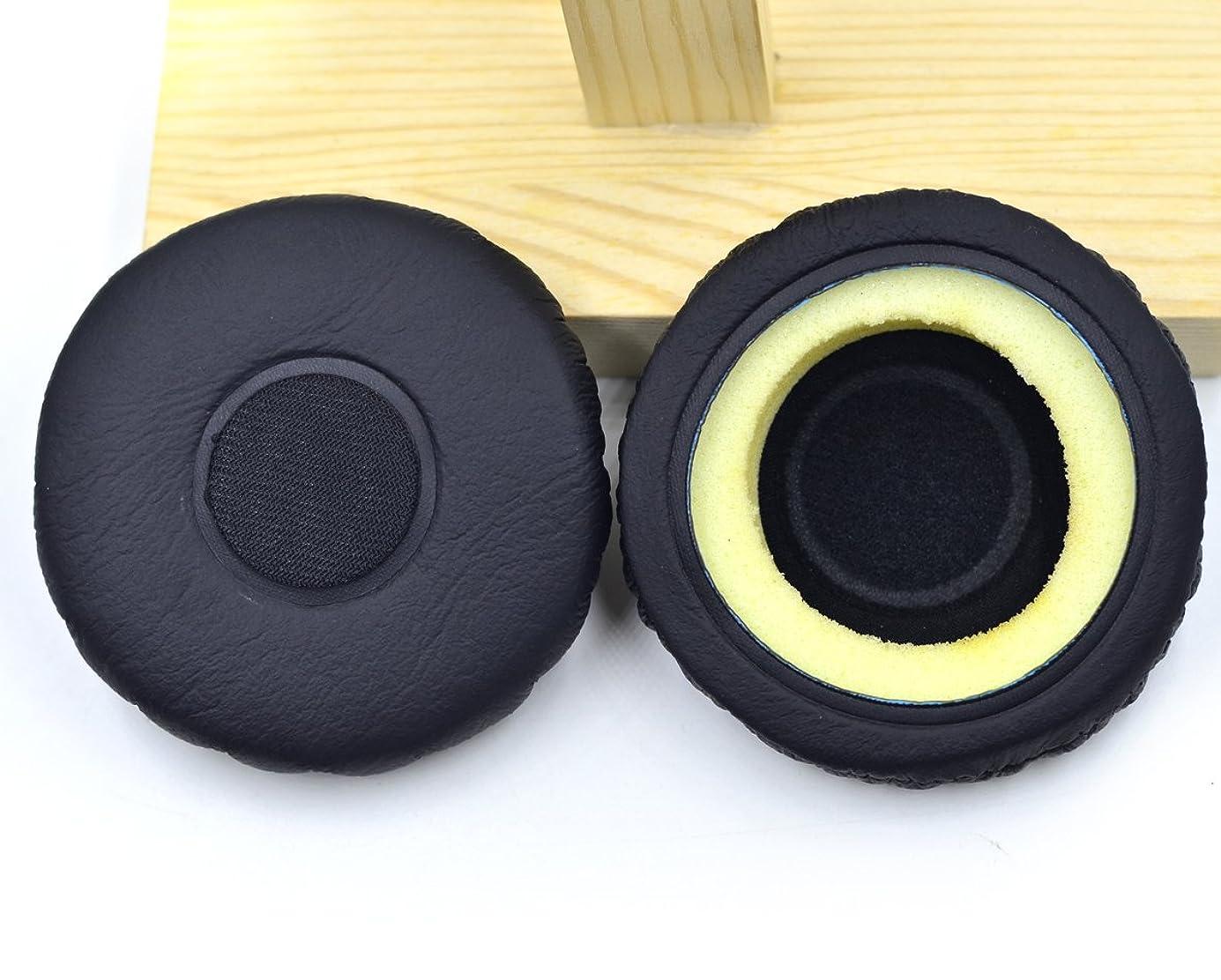 偽善者届けるビリーヤギヘッドホン交換用イヤーパッド earpads for Sony MDR-NC7 Headphone ヘッドホンの修理部品