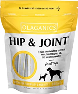 Olaganics Hip & Joint Liquid Gravy Supplement for Large Dogs. 30 Packets.