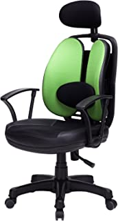 Unbranded Korean Office Chair Superb - Green