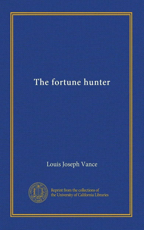 コンクリート雇用に付けるThe fortune hunter