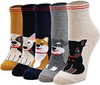 Calcetines Divertidos de Algodón para Mujer Calcetines con Dibujos de Animal Perro Gato, Calcetines Vistoso, Calcetines Invierno para Mujer talla 36-41, 5 pares