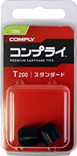 Comply(コンプライ) T-200 ブラック Sサイズ 1ペア スタンダード イヤホンチップス Isolation Sony WF-SP700N, WF-1000X, MDR-XB, B&O Play, Final E2000, Phillips SHE9720他 イヤホンをアップグレード 高音質 遮音性 フィット感 脱落防止イヤーピース 「国内正規品」HC17-20501-01