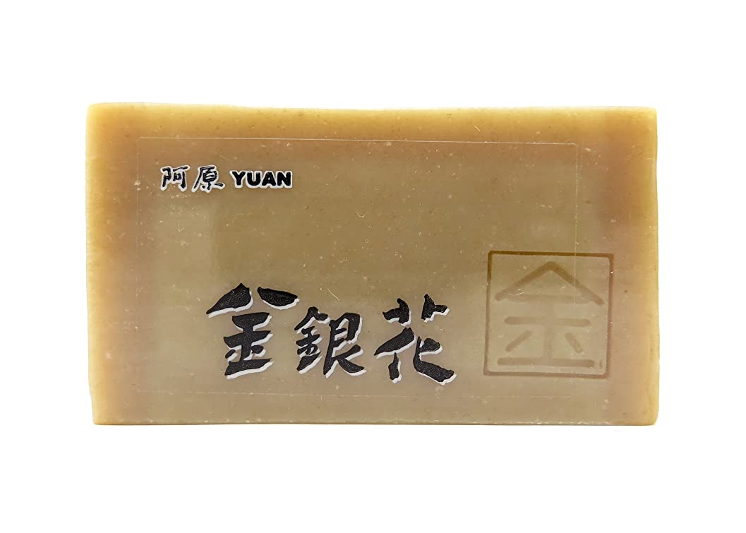 夜明けコンソール参照ユアン(YUAN) 金銀花(きんぎんか)ソープ 固形 100g (阿原 ユアンソープ)