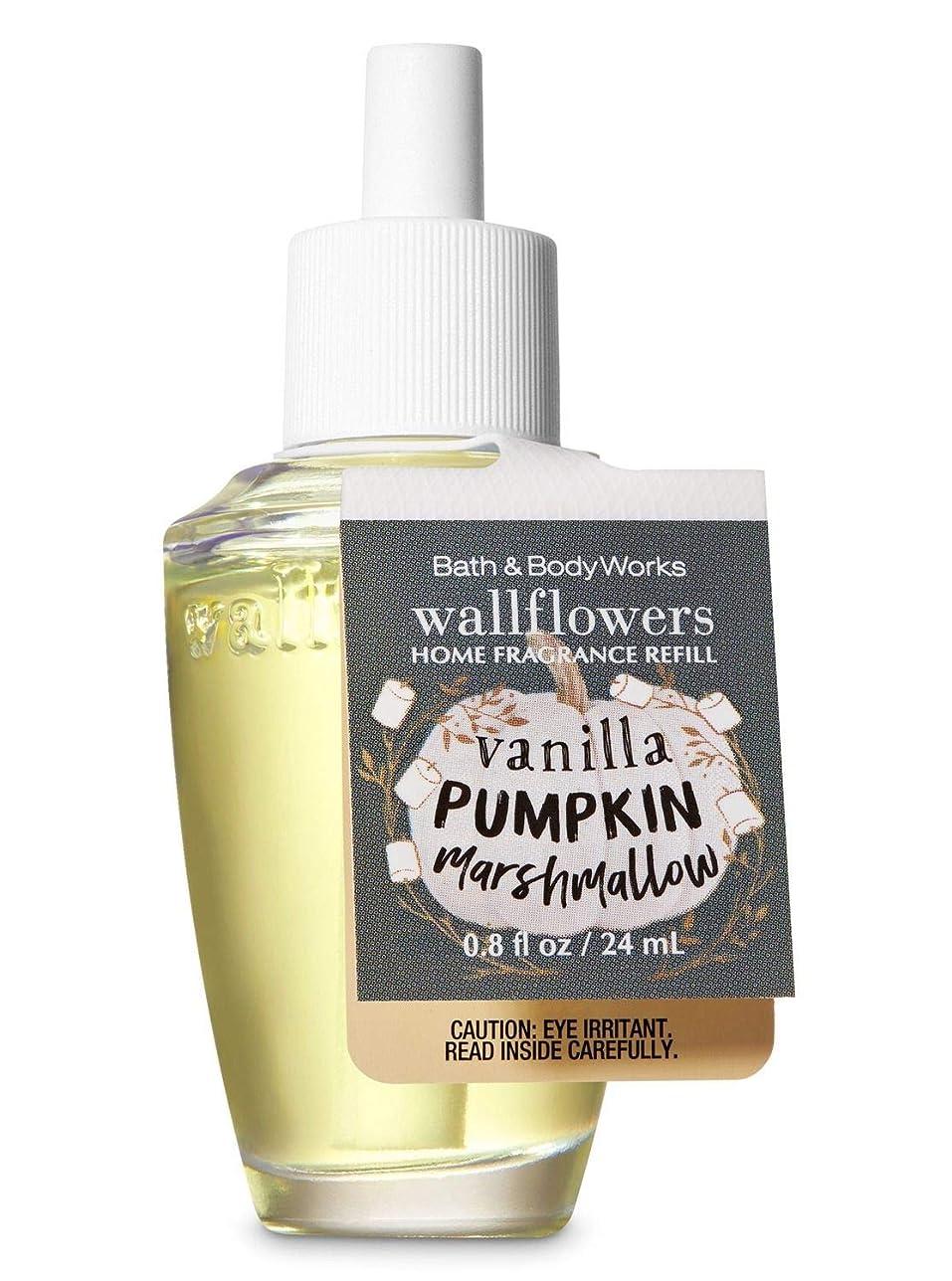 驚いたことに選択する米ドル【Bath&Body Works/バス&ボディワークス】 ルームフレグランス 詰替えリフィル バニラパンプキンマシュマロ Wallflowers Home Fragrance Refill Vanilla Pumpkin Marshmallow [並行輸入品]