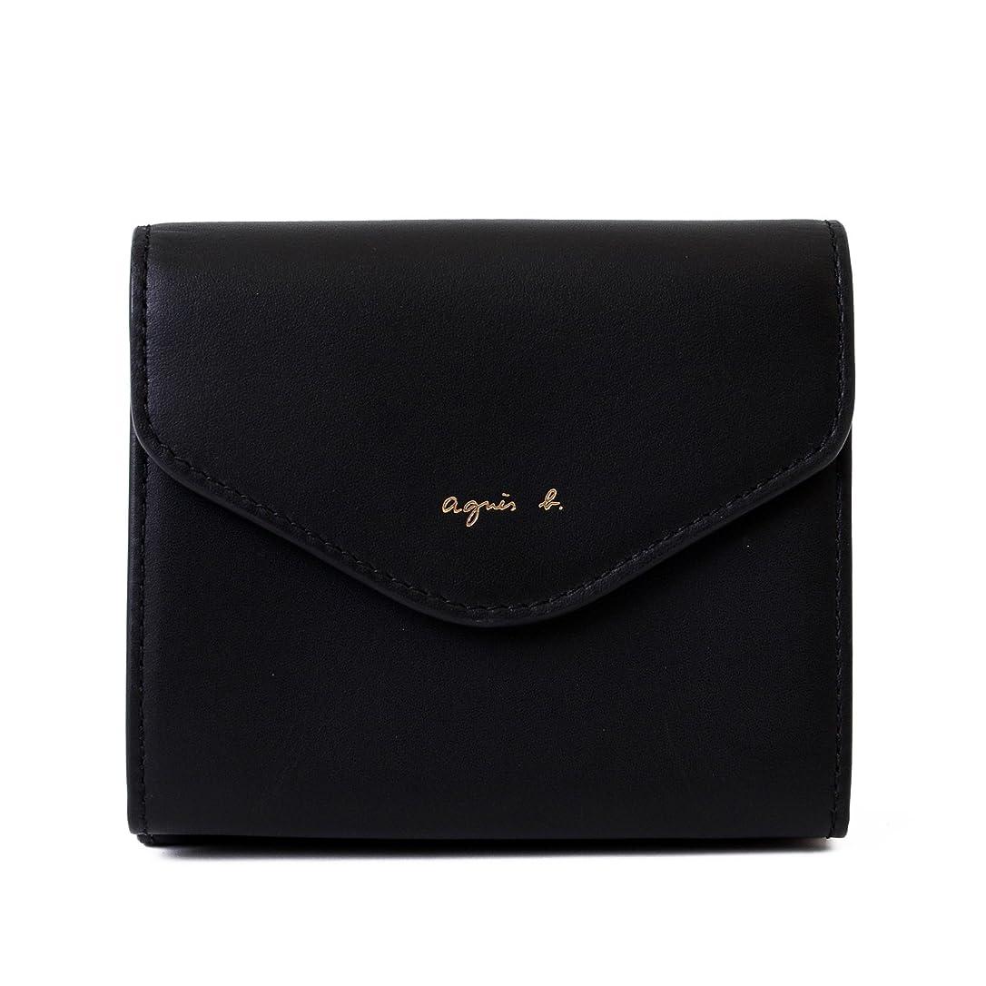 幸運なことに適応するバッグ[名入れ可] (アニエスベー ボヤージュ) agnes b. VOYAGE レザー ミニ ウォレット 本革 二つ折り財布 KW01-02 ショップバッグ付